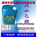 石油醚,30-60石油醚,60-90石油醚,90-120石油醚