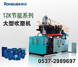 专业生产塑料托盘生产设备 塑料托盘生产机器
