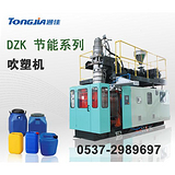 专业生产25L化工桶生产设备  50L化工桶生产机器