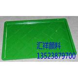 氧化铁绿-氧化铁绿有哪些工业用途-氧化铁颜料-新乡汇祥颜料颜料