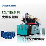 专业生产大型化工桶生产设备 大型化工桶生产机器