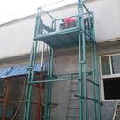 供应5米仓库升降货梯厂房升降货梯