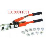 供应整体式液压钳 机械电缆接线钳 钢芯电缆液压钳