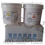 供应西藏水性乳胶漆色浆 赋彩 值得信赖