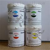 供应西藏水性乳胶漆色浆 赋彩 采购首选
