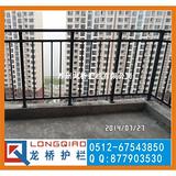 温州新型阳台护栏 温州阳台栏杆 拼装式无需焊接 龙桥厂家直销
