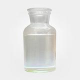 N-乙烯基咪唑价格|厂家现货供应