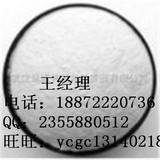 武汉厂家直销烟酸|烟酸价格
