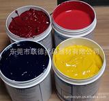东莞长安油墨公司 供应亚克力专用四色丝网油墨 移印油墨