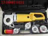 厂家直销SQ-2手持式电动套丝机 佳信套丝机价格低 质量好
