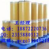 武汉厂家直销烟酰胺|烟酰胺价格