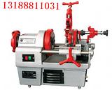 4寸电动套丝机佳信专业生产 电动套丝机价格  电动切管套丝机类型