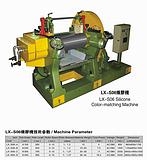 利鑫机械炼胶机LX-06