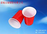 山东诸城,一次性塑料杯,果汁杯,牛奶杯,豆浆杯,红白双色