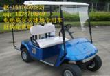 高尔夫球场专用电动车的优势