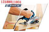 手动便携式电锯,电锯厂家,佳信供应动力锯,电动手锯图片