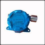 KCO系列一氧化碳传感器