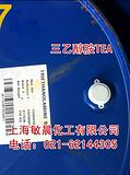 早强剂三乙醇胺 硫酸钠2~3 三乙醇胺0.03
