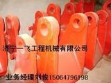 供应小松PC300-7大臂前叉