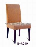 仿木餐椅,铝合金酒店椅,钢架宴会椅,宾馆餐厅家具,广东酒店家具厂