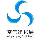 2015广州空气净化展(8月)