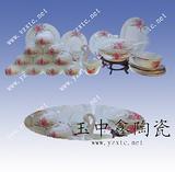 供应景德镇陶瓷餐具厂批发 陶瓷餐具批发