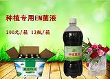 广东广西茶叶种植em菌液叶面肥哪里能买到?