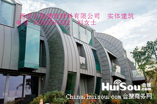 陕西地区销售65-430铝板  18700584552