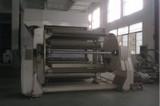 卷筒纸印刷机