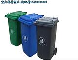 城区垃圾塑料桶哪有卖/垃圾桶有哪些型号