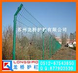 广东河源山森护栏网/果园护栏网/1.8米高宽3米浸塑绿色有现货