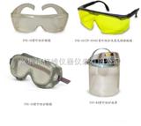 UVS-30/UVS-40/UVG-50紫外防护眼镜