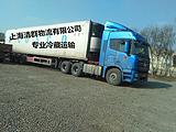 上海到广州冷藏运输 自备15米冷藏货车 专业整车运输 天天发车