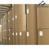 苏州淋膜纸厂家食品级PE淋膜纸生产