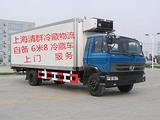 上海到威海冷藏运输 自备冷藏货车 专业冷链物流