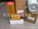 【华俊供应】优质1621138900,空气滤芯