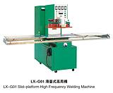 东莞利鑫机械滑台式高周波LX-G01