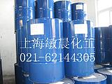 油墨溶剂 二乙二醇丁醚DB 敏晨专供