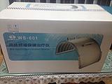 周林频谱仪WS-601维护与保养