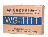 周林频谱仪治疗仪WS-111T维护与保养