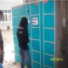 厂家直销 二十四门存包柜 电子条码寄存柜 商超存包柜 质量保