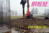 北京大兴区专业房屋基础打桩地基基础加固公司68605767
