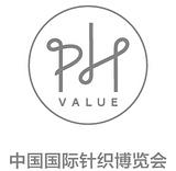 2015 PH VALUE中国国际针织博览会