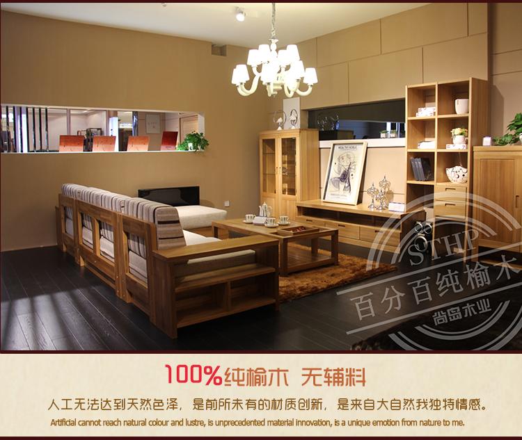 尚岛木业是一家是一家集专业研发,制造,销售,售后于一体,座落于上海家具之乡,本着诚信、求实、创新的企业精神和宏伟目标稳步发展,用高品质的产品美化家居生活,提高生活品味。经历多年的发展,首创了网络结合 ...[详细]