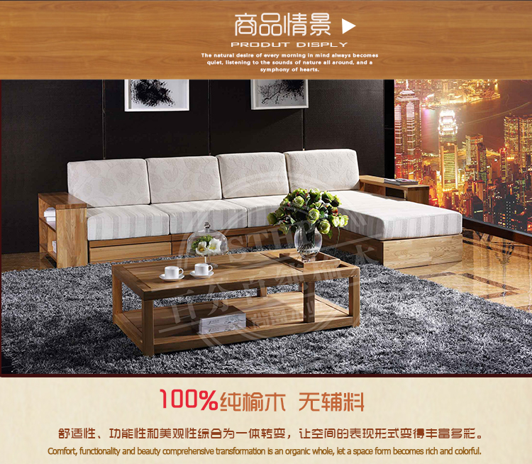 沙发价格_榆木实木转角沙发批发价格