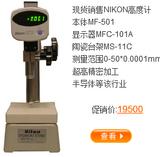 现货批发日本尼康电子测高仪MF-501,MFC-101A