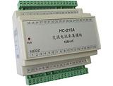 HC-215B  12路交流电压采集模块(0-450V)
