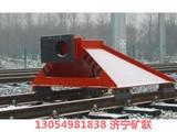 出售CDH型滑动挡车器 CDH-C型滑动挡车器