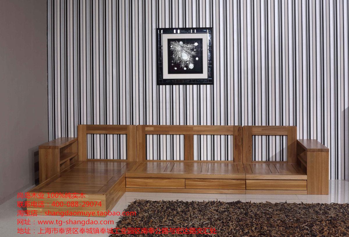 榆木实木转角沙发批发价格