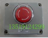 就地按钮盒LA101K-1BS专业生产厂家直销